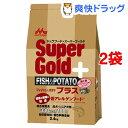 スーパーゴールド フィッシュ&ポテト プラス 関節ケア用(2.4kg*2コセット)【スーパーゴールド】【送料無料】