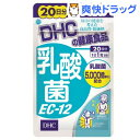 DHC 乳酸菌EC-12 20日分(20粒)【DHC サプリ...