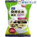 【訳あり】DHC 発芽玄米雑炊 中華風 海藻(1食入)【DHC】