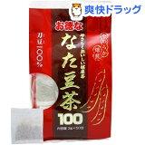 徳用 なた豆茶100(3g*50包)