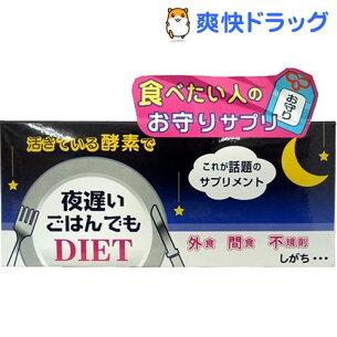 ダイエット ダイエットサプリ サプリメント