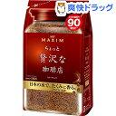 マキシム ちょっと贅沢な珈琲店 インスタントコーヒー モカブレンド 袋(180g)【マキシム(MAXIM)】