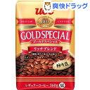 炒り豆 ゴールドスペシャル リッチブレンド(360g)【ゴールドスペシャル】[コーヒー豆]