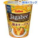 じゃがビー 焼きチーズ味(38g)【じゃがビー(Jagabee)】