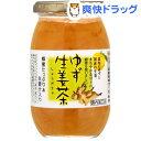 ゆず生姜茶(410g)[ゆず茶 柚子茶]