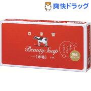 牛乳石鹸 カウブランド 赤箱(100g*3コ入)【カウブランド】