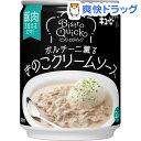 キユーピー ビストロクイック ポルチーニ薫るきのこクリームソース(245g)