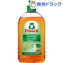 【訳あり】フロッシュ 食器用洗剤 オレンジ(500mL)【フロッシュ(frosch)】[台所用洗剤]