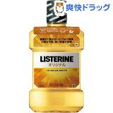 薬用リステリン オリジナル(1L)【HLSDU】 /【LISTERINE(リステリン)】[デンタルリンス(洗口液) 口臭予防]