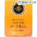 資生堂 アクアレーベル メーク落としクリーム(125g)【アクアレーベル】