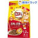 ミオ ドライミックス お肉とお魚ミックス味(1.2kg)【ミオ(mio)】[キャットフード ドライ 国産]