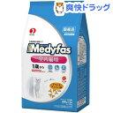 メディファス インドアキャット 1歳から 成猫用 チキン&フィッシュ味(280g*5袋入)【メディファス】[キャットフード ドライ 下部尿路 国産]