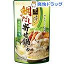 寄せ鍋つゆ 鯛だし塩味(750g)
