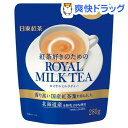 日東紅茶 ロイヤルミルクティー(280g)【日東紅茶】