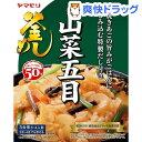ヤマモリ 山菜五目釜めしの素(お米3合用(3?4人前))[調味料 つゆ スープ]