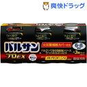 【第2類医薬品】バルサン プロEX 6〜8畳用(20g*3コ入)【バルサン】【送料無料】