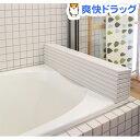カルパッタ プリート 風呂ふた W16 ホワイト 幅80cm*長さ160cm(1本入)【カルパッタ プリート】【送料無料】