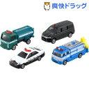 トミカ ギフトセット 警察車両セット(1セット)【トミカ】[ミニカー おもちゃ タカラトミー]