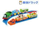 プラレール パーシーと動物園貨車セット(1セット)【プラレール】【送料無料】