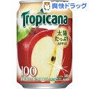 【訳あり】トロピカーナ 100%ジュース アップル(280g...