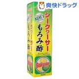 シークヮーサーもろみ酢(900mL)【HLSDU】 /