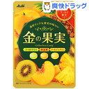 アサヒ 金の果実キャンディ(84g)
