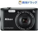 ニコンデジタルカメラ クールピクス A300 ブラック(1台)【クールピクス(COOLPIX)】【送