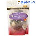 ひしわ 有機 ダージリン紅茶(3g*8袋入)【ひしわ】...