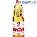 オタフク りんご酢(1.8L)[りんご]