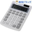 12桁電卓 白 KCL-210-W(1コ入)