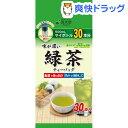 ポット用緑茶 ティーバッグ(30包入)[お茶]