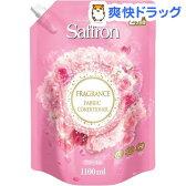 サフロン フローラルの香り 詰替(1.1L)【サフロン】[柔軟剤]