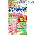 虫コナーズ プレートタイプ 100日用 アロマフレッシュフローラルの香り(1コ入)【虫コナーズ】