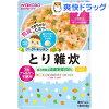 和光堂 グーグーキッチン とり雑炊 7ヵ月〜(80g)