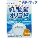 乳酸菌オリゴ糖(40g(2g*20スティック)) 【HLSDU】 /[サプリ サプリメント オリゴ糖]