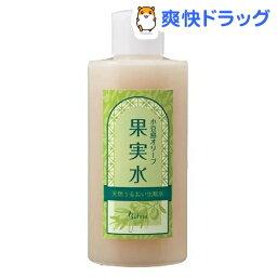 ビューナ 小豆島オリーブ果実水(200mL)【ビューナ】[小豆島 化粧水 スキンケア]