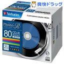 バーベイタム CD-R フォノアール オーディオ 80分 20枚 MUR80PHS20V1(1セット)【バーベイタム】