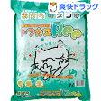猫砂 おから トフカスリー(Ree) グリーン(7L)【トフカスサンド】[猫砂 ねこ砂 ネコ砂 おから ペット用品 流せる]