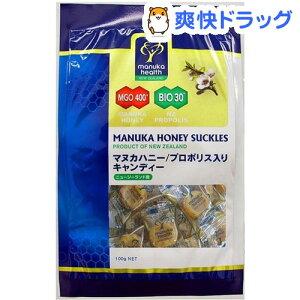 マヌカヘルス プロポリス&マヌカハニー MGO400+ キャンディー(100g)【マヌカヘルス】