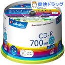 バーベイタム CD-R データ用 1回記録用 700MB 48倍速 SR80FC50V1(50枚入) バーベイタム