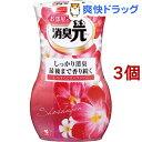 お部屋の消臭元 心やすらぐスパフラワーの香り(400ml*3コセット)【消臭元】