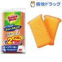 3M キッチンスポンジ スコッチブライト 抗菌 ハイブリッドネットスポンジ オレンジ(2コ入)