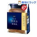 AGF マキシム ちょっと贅沢な珈琲店 インスタントコーヒー スペシャルブレンド 袋(135g)