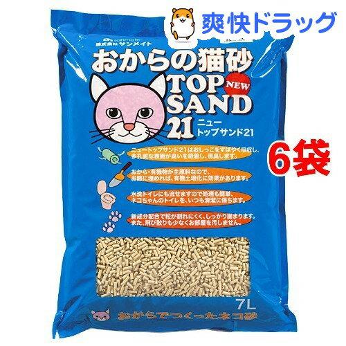 猫砂 ニュートップサンド21(7L*6コセット)[猫砂 おから ねこ砂 ネコ砂 ペット用品…...:soukai:10230843