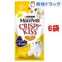 モンプチ クリスピーキッス チーズ&チキンセレクト(3g*10袋入*6コセット)【d_mon】【モンプチ】