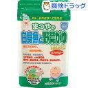 まつやの白身魚と野菜がゆ ホタテ味 6ヶ月頃から(約6食分(60g))[ベビー用品]