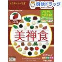 ドクターシーラボ 美禅食 カカオ味(6包)【ドクターシーラボ(Dr.Ci:Labo)】