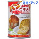 パンですよ! コーヒーナッツ味(2コ入)【パンですよ(パンの...