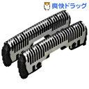 パナソニック メンズシェーバー替刃 内刃 ES9170(1コ入)【送料無料】