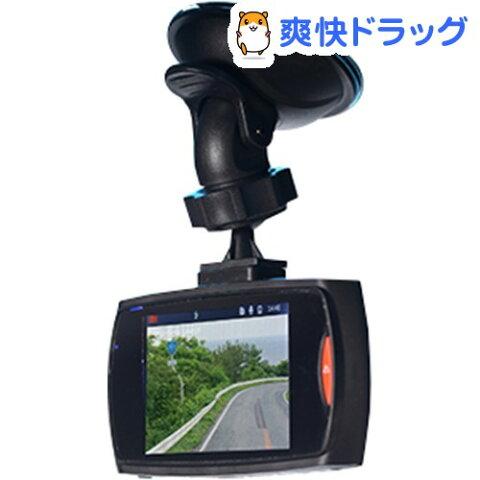 リアカメラ付 赤外線6灯 カメラ型 HD ドライブレコーダー(1台)【送料無料】